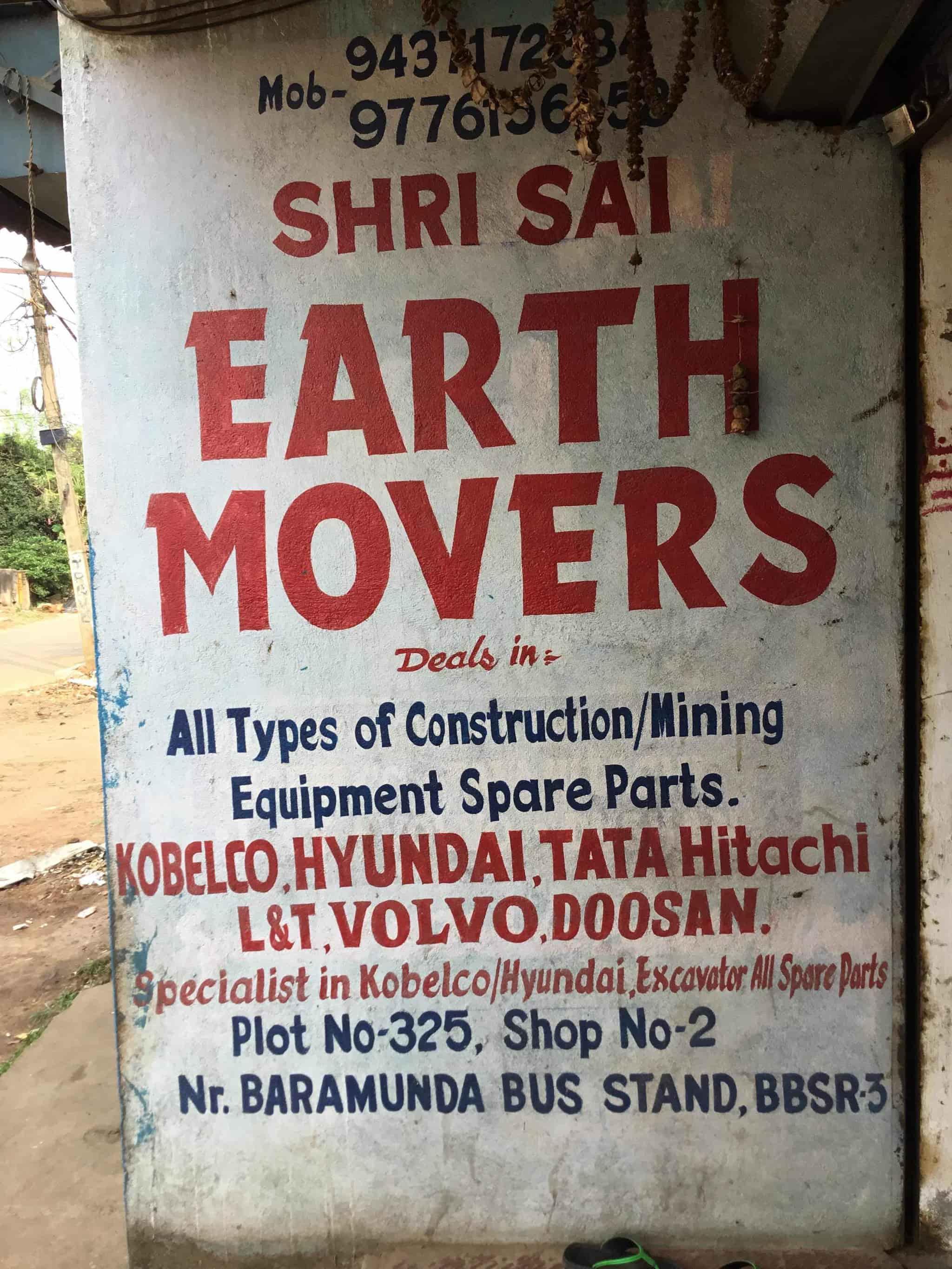 Shri Sai Earth Movers Photos, Baramunda Colony, Bhubaneshwar
