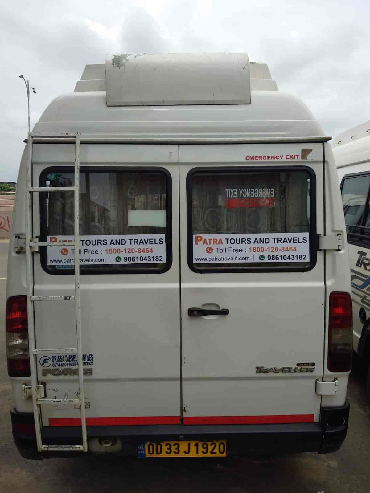 Patra Tours and Travels Ashok Nagar Patra Tours & Travels Car