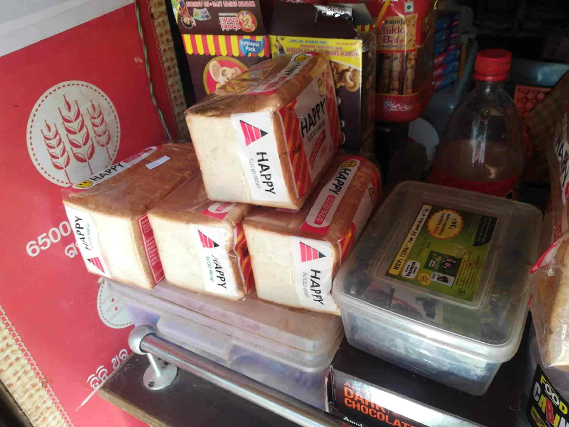 Panigrahi Variety Store, Sahid Nagar - Grocery Stores in