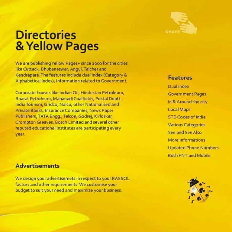 Mma Information Systems, Chandrasekharpur - Printing Press