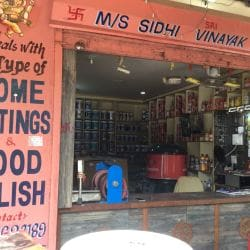 Shree Sidhi Vinayak Paints and Hardware, Kalinga Nagar - Paint