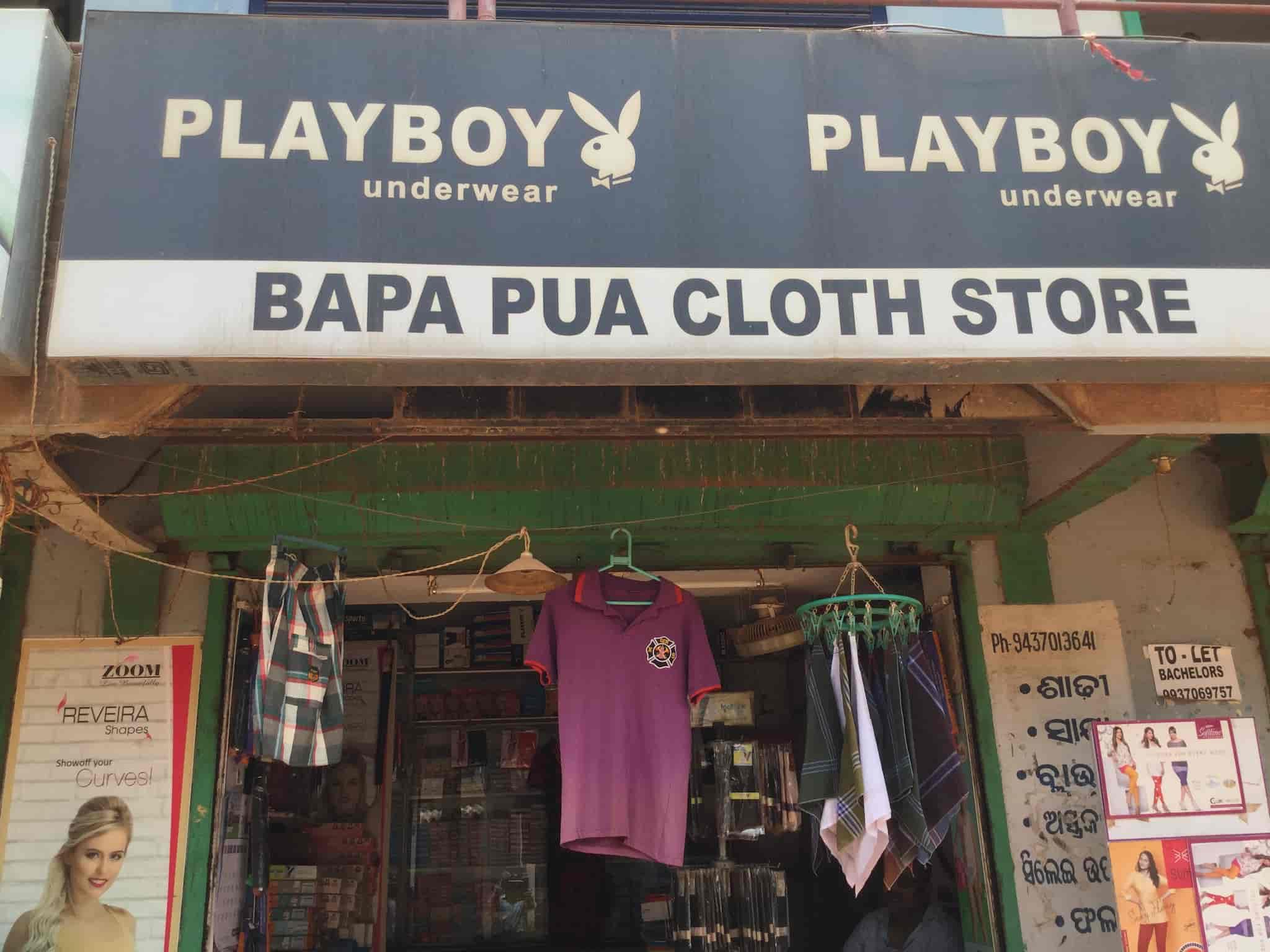Bapa Pua Cloth Store, Chakeisaini - Saree Retailers in