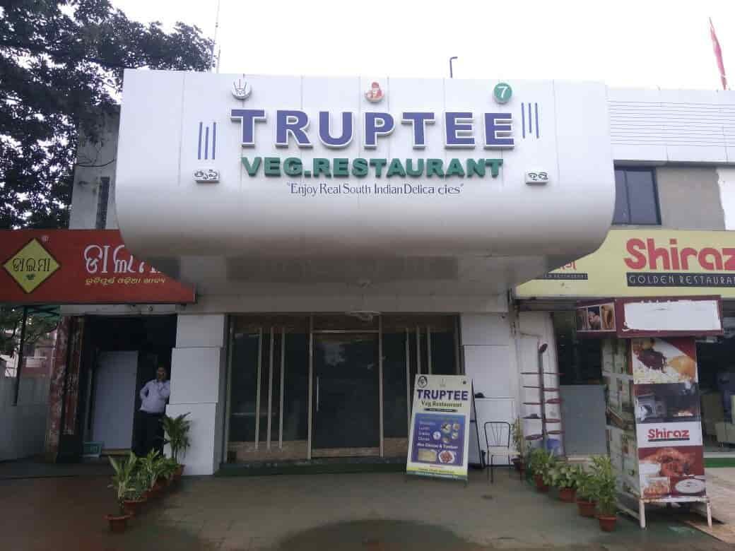 Truptee Restaurant Madhusudan Nagar Bhubaneshwar Chinese Biryani South Indian North Indian Pure Vegetarian Indian Cuisine Restaurant Justdial