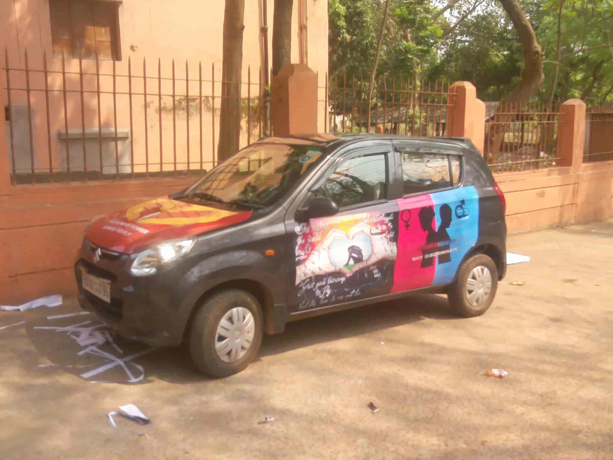 Rangoli Graphics Photos Sahid Nagar Bhubaneshwar Pictures - Graphics for alto car