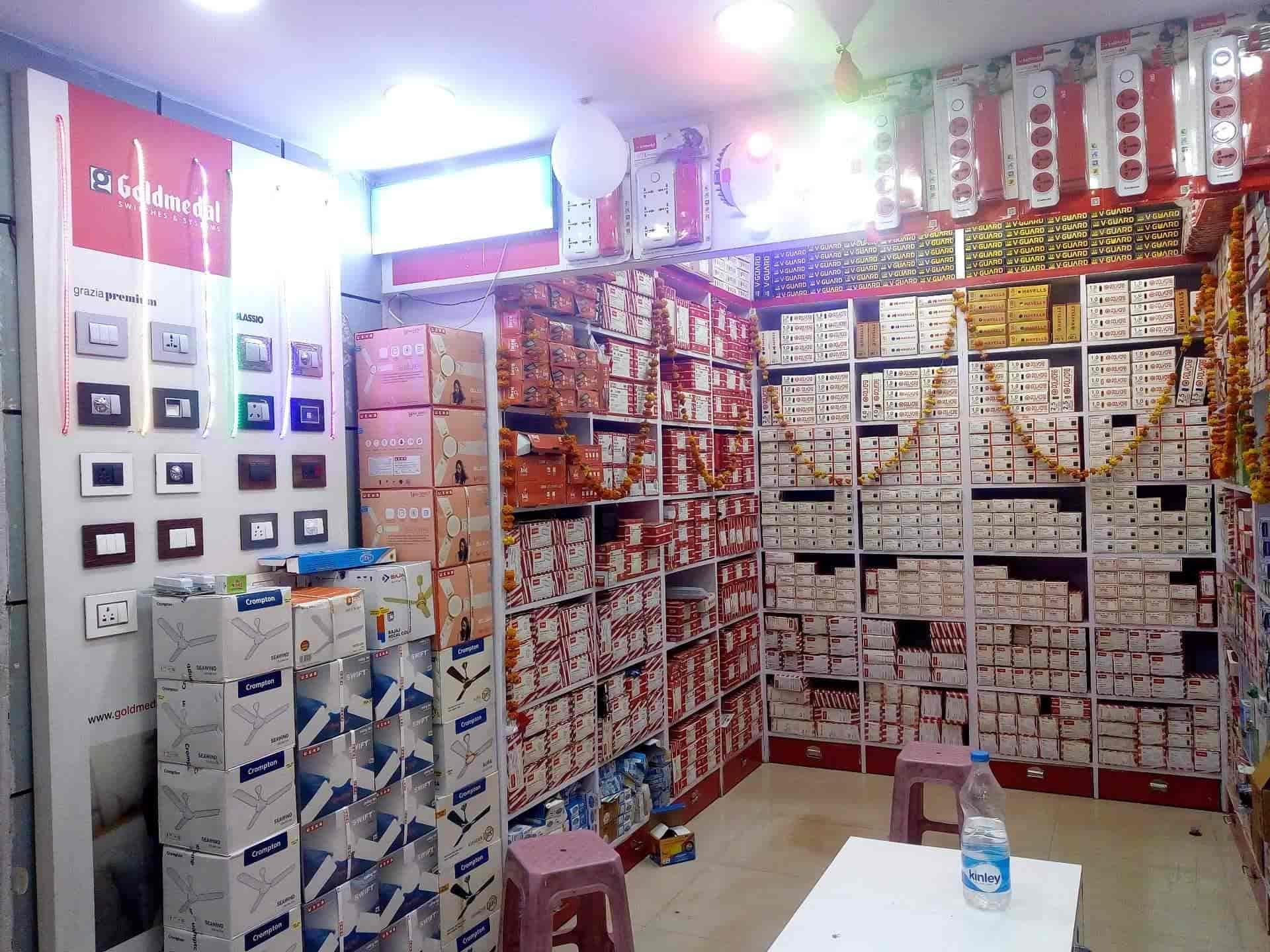 MS Siddroodh, Near Panash Gate - Electrical Shops in Bidar