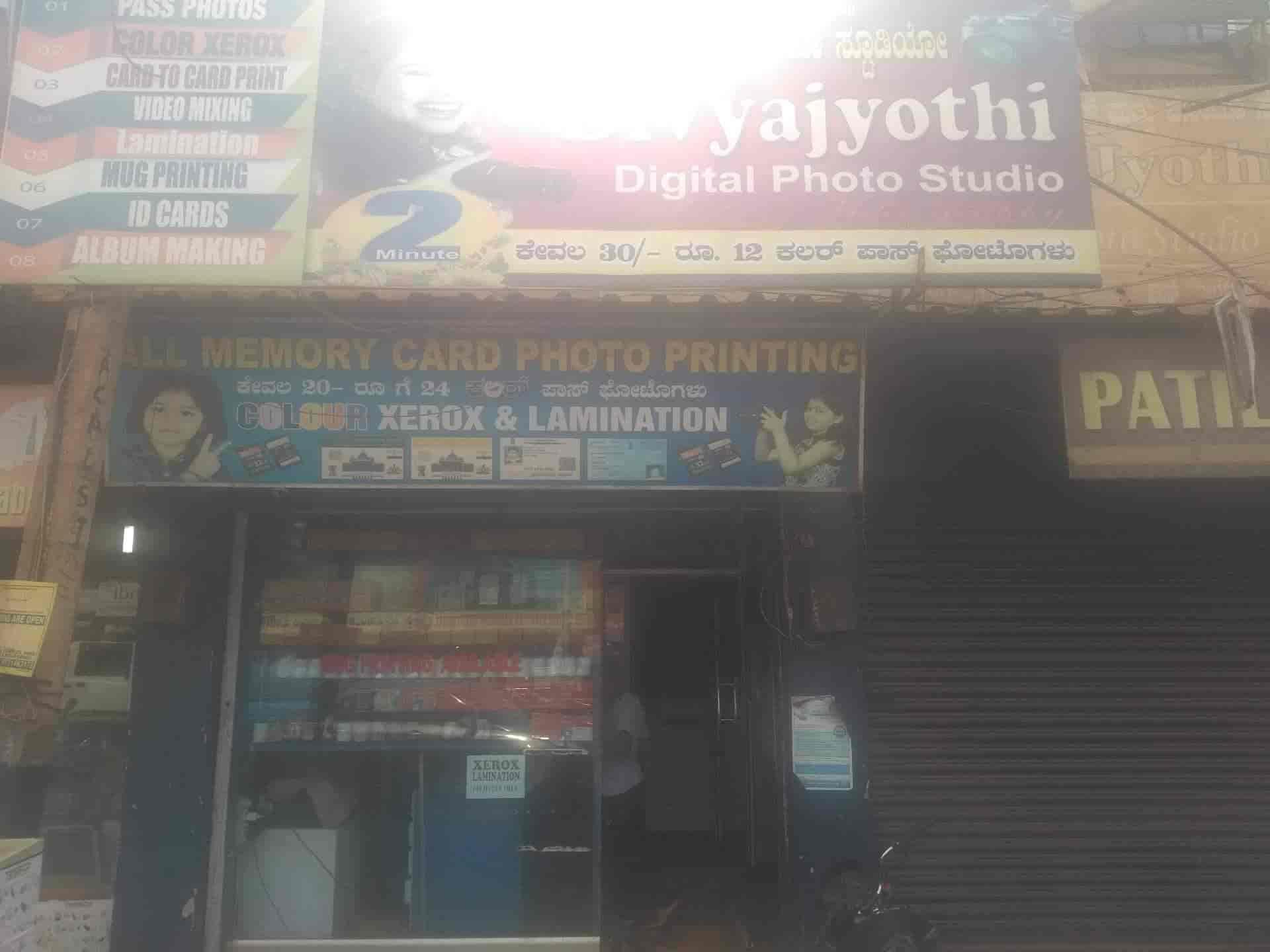 Divya Jyothi Digital Photo Studio Photos, Ambedkar Circle