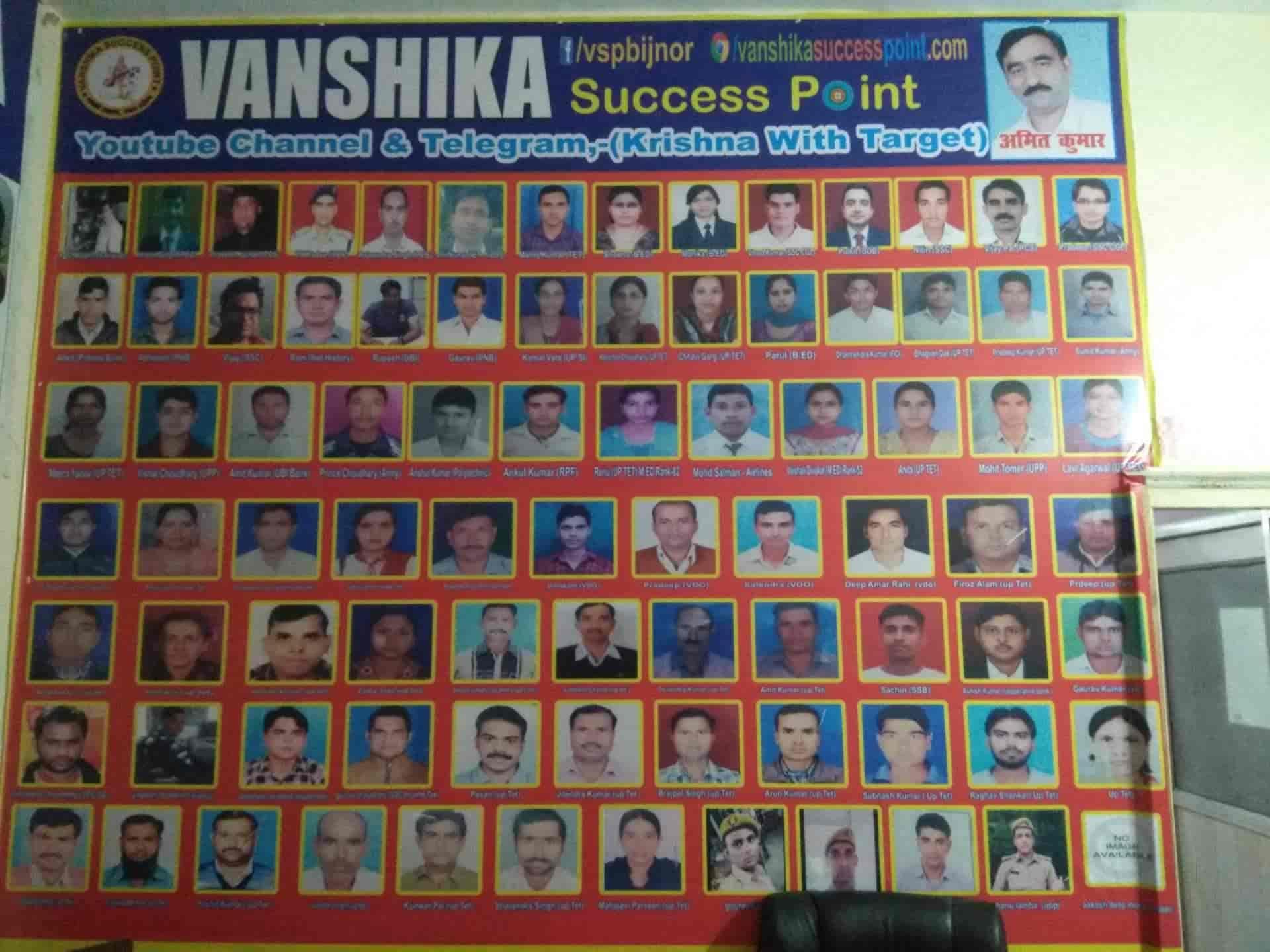 Vanshika Success Point, Nai Basti - Tutorials in Bijnor
