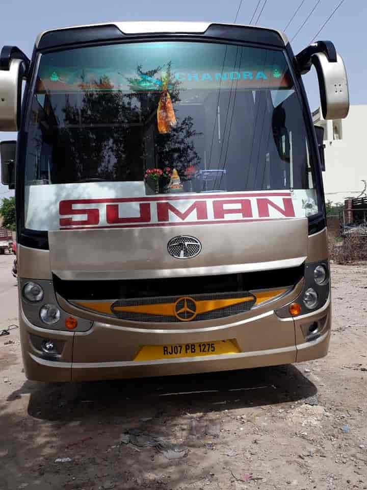 Suman Supreme Travel, Sadul Colony - Bus Services In Bikaner
