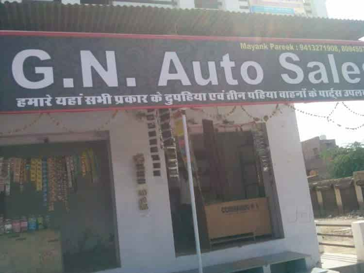 G N Auto Sales Two Wheeler Part Dealers In Bikaner Justdial