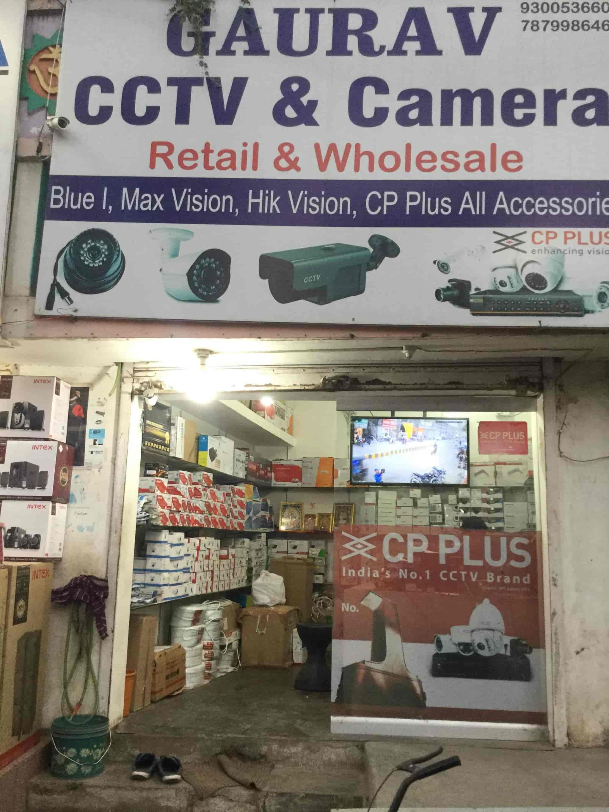 Gaurav Cctv Camera, Telipara - CCTV Dealers in Bilaspur