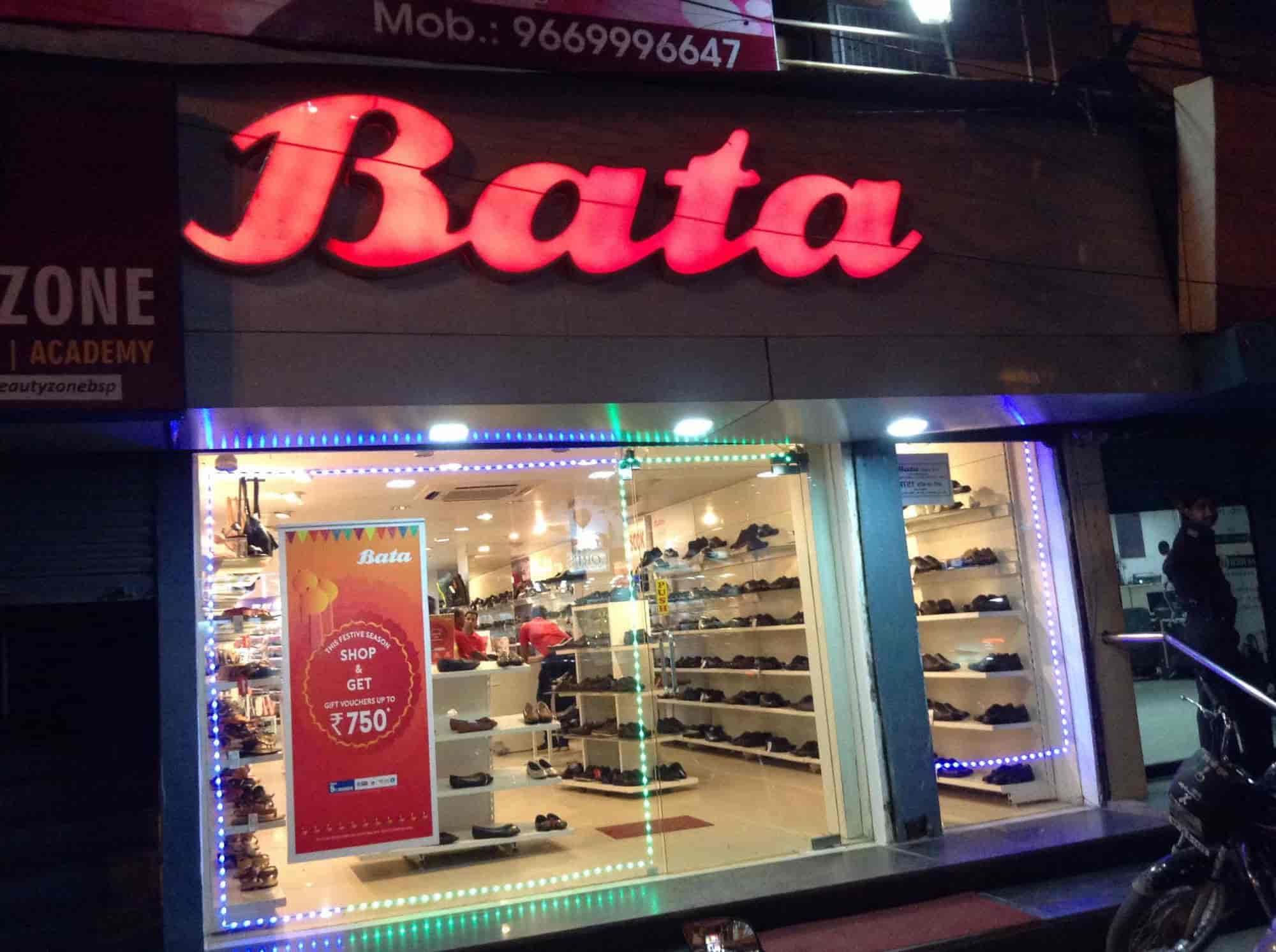 Bata Shoe Store, Link Road - Shoe