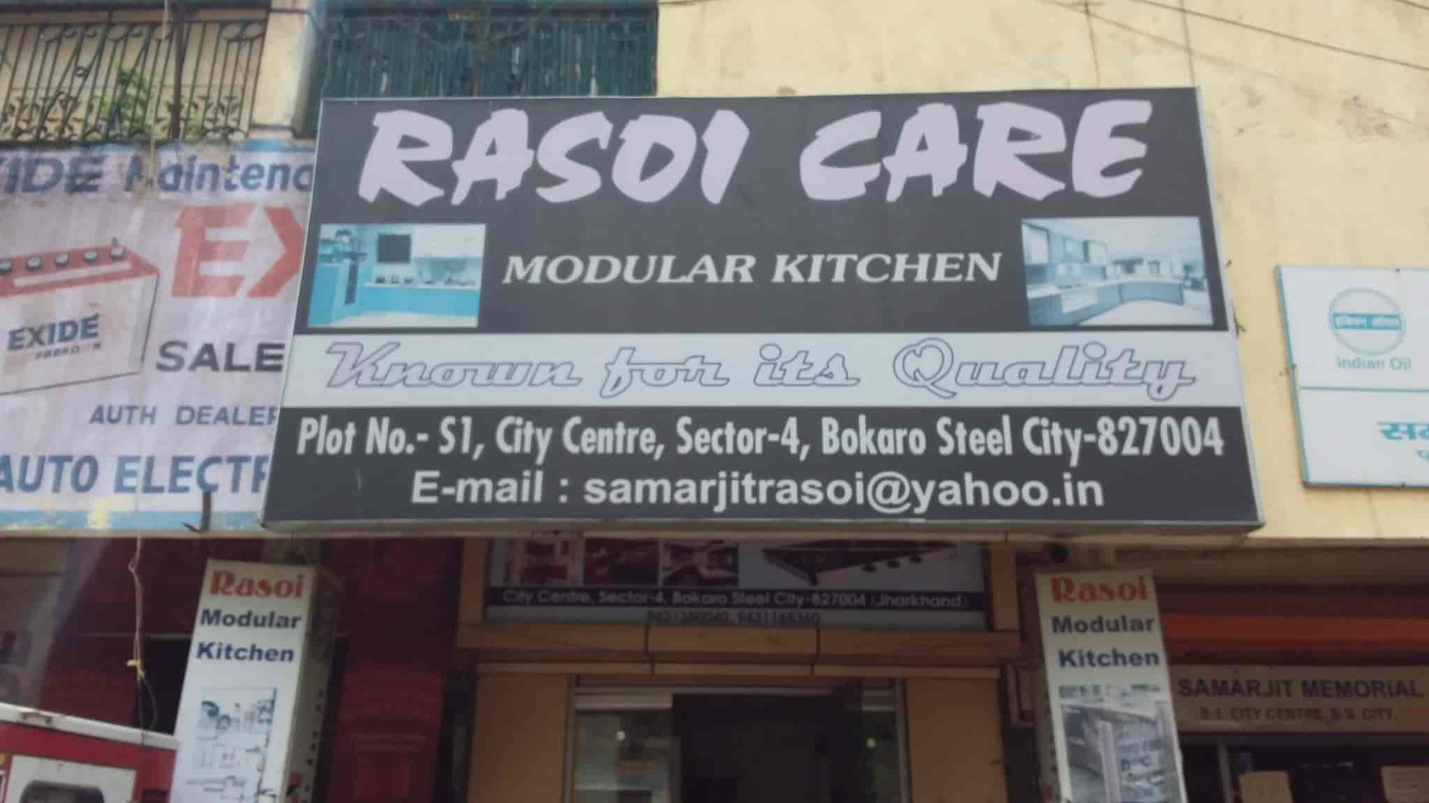 Rasoi Care, Sector 4 - Modular Kitchen Dealers in Bokaro - Justdial
