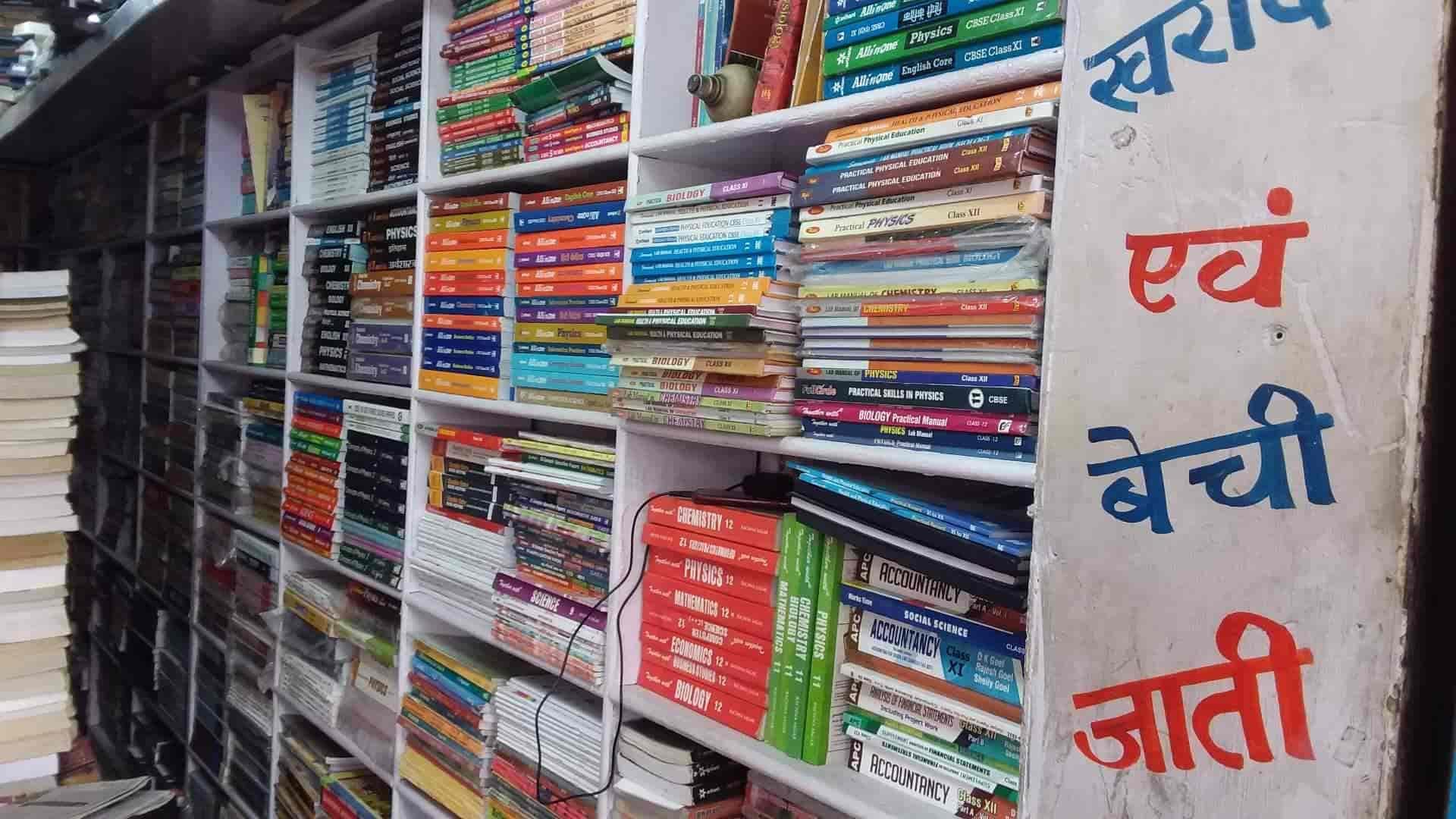 New Baranwal Book Centre, Bokaro Sector 4 - Book Dealers in Bokaro