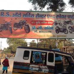 R  S Atuo Service Centre & Spare Parts, Near Bank Of Baroda - Two