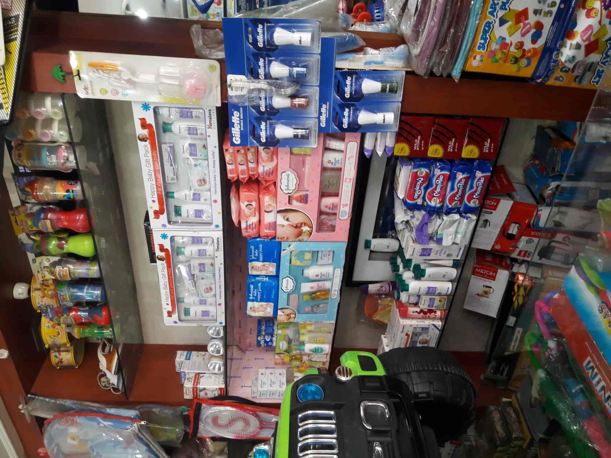 7186ff4ca City Plaza, Bhoor - Toy Shops in Bulandshahr - Justdial