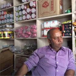 Goyal Trader, Bulandshahr Ho - Food Product Distributors