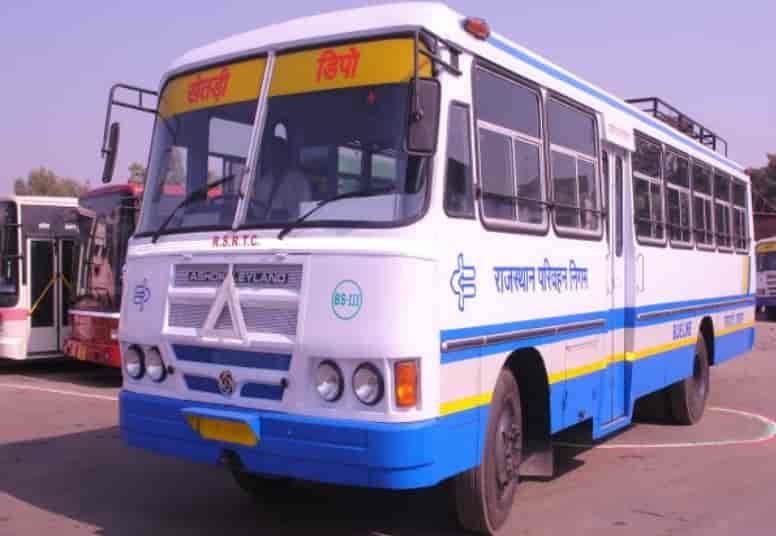 Rajasthan State Road Transport Corporation Bus Depot, Bundi Ho - St Bus  Depot in Bundi - Justdial
