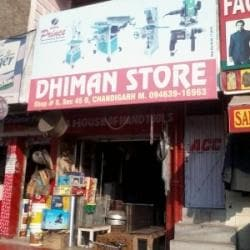 Dhiman Store, Sector 45c - Power Tool Dealers in Chandigarh - Justdial