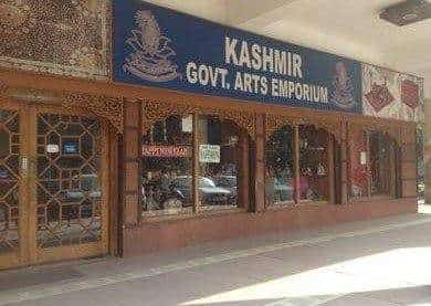 Kashmir Government Arts Emporium, Chandigarh Sector 17 - Carpet Dealers in  Chandigarh - Justdial