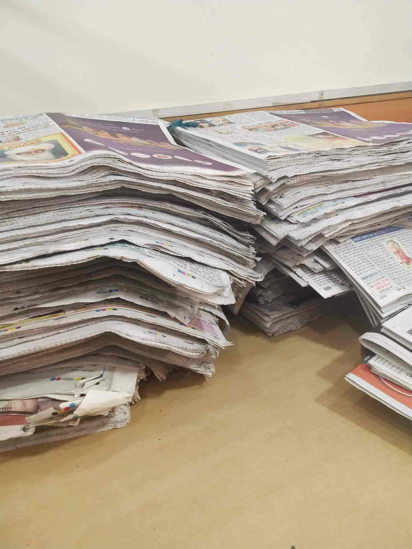 Ajit Daily, Chandigarh Sector 21 - Newspaper Publishers in