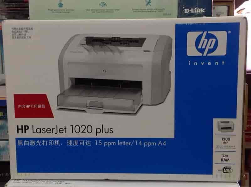 Imaging Computers, Chandigarh Sector 20 - Computer Dealers in