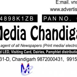 Vnc Media Chandigarh, Sector 34a - Advertising Agencies in