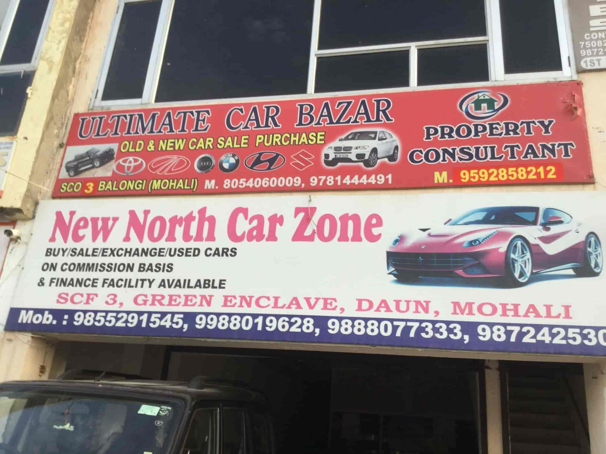 New North Car Zone Photos, Mohali, Chandigarh- Pictures & Images ...