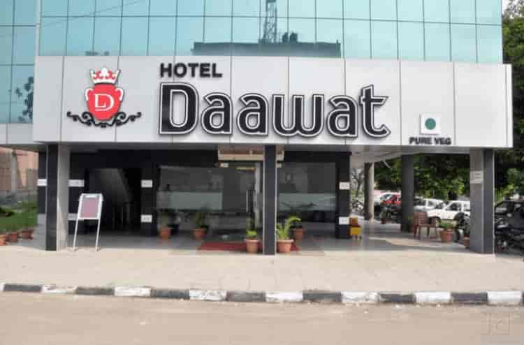hotel daawat photos sector 59 phase 5 chandigarh pictures rh justdial com