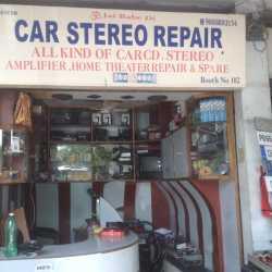 Car Stereo Repair, Chandigarh Sector 48 - Car Stereo Repair