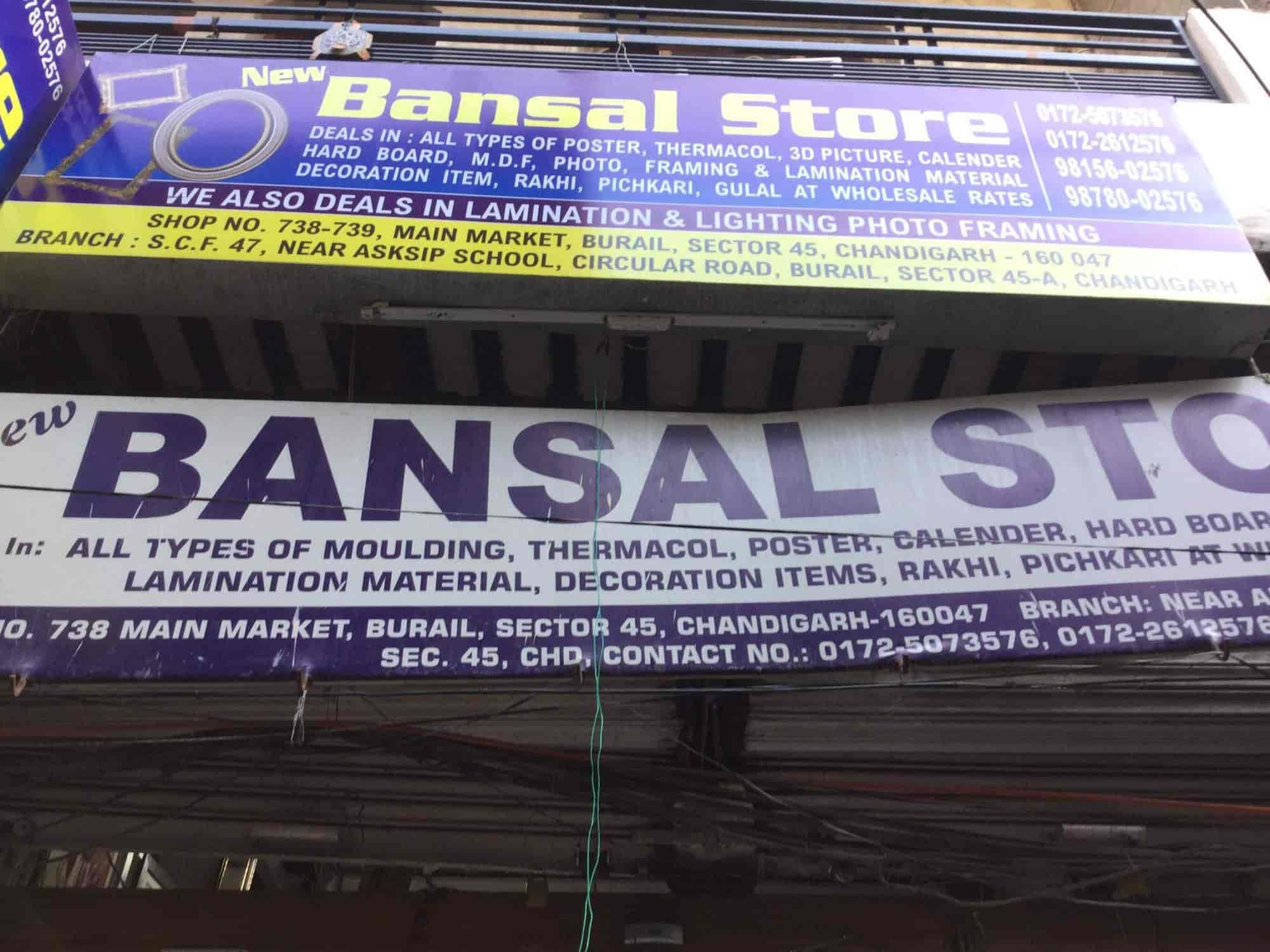 New Bansal Store Photos, Burail Village, Chandigarh- Pictures ...