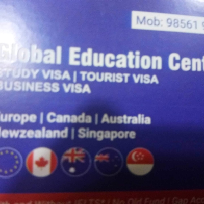Global Education Centre, Chandigarh Sector 34a - Immigration