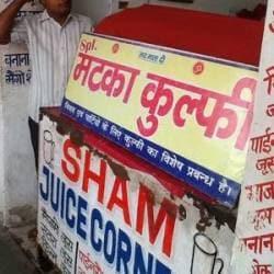 Sham Juice Corner And Matka Kulfi, Chandigarh Sector 41c, Chandigarh