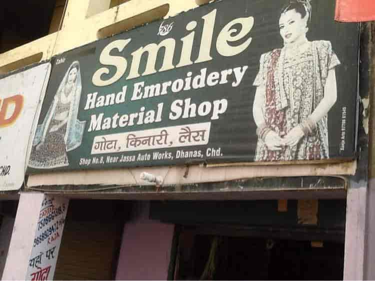 Smile Hand Embroidery Material Shop Village Dhanas Smyle Hand