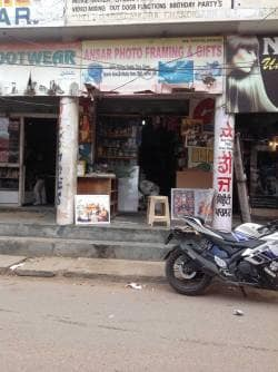 Front View - ANSAR PHOTO Framing & Gifts Photos, Chandigarh Sector 38 West, Chandigarh ...