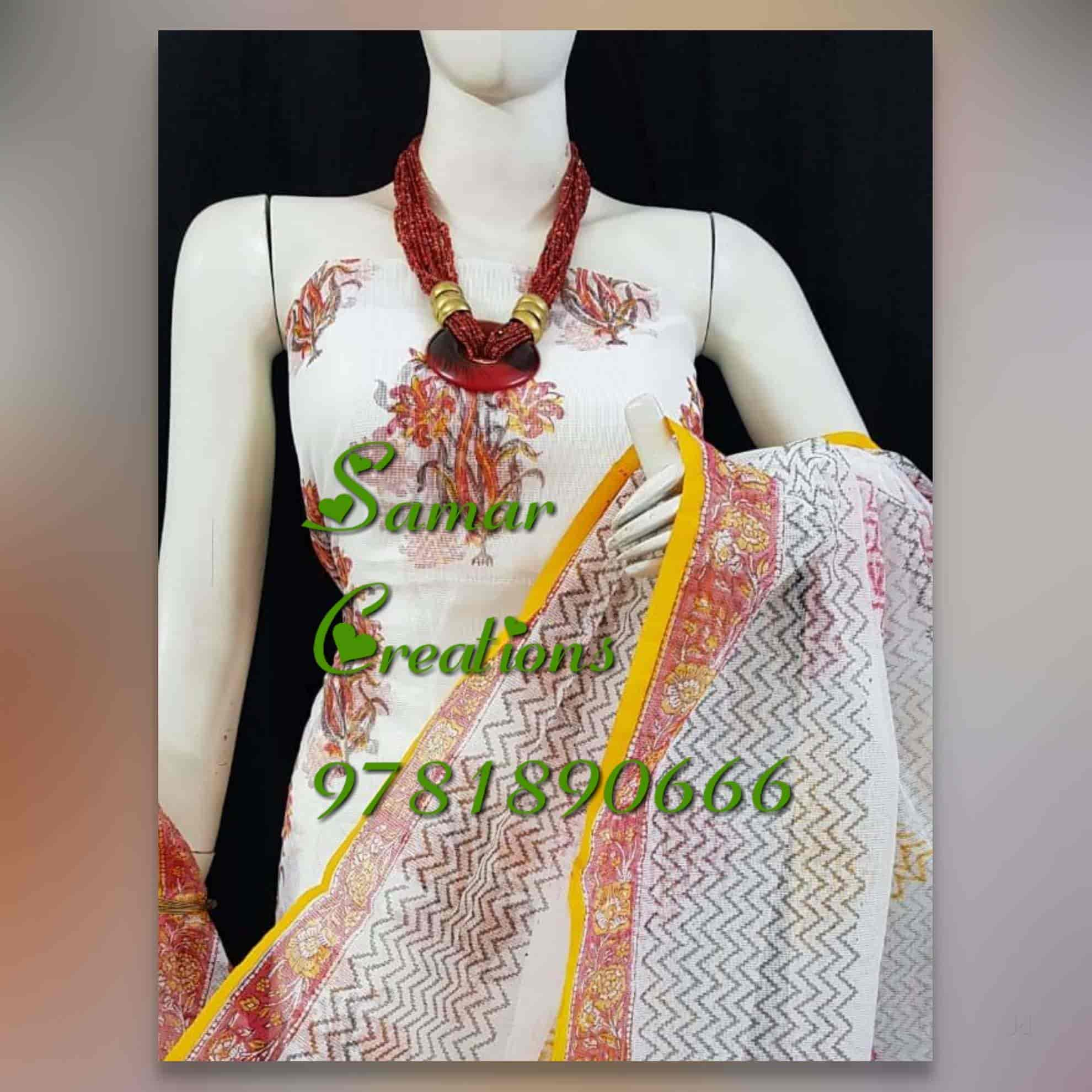 Samar Creations Designer Boutique Sector 37 Boutiques In Chandigarh Justdial