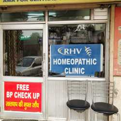 Rhv Homoeopathy Clinic - Homeopathic Doctors - Book