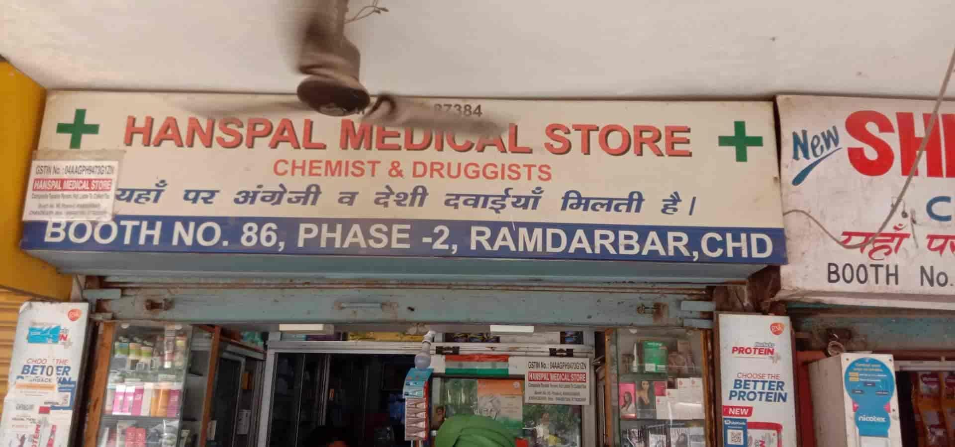 Hanspal Medical Store, Ramdarbar - Chemists in Chandigarh