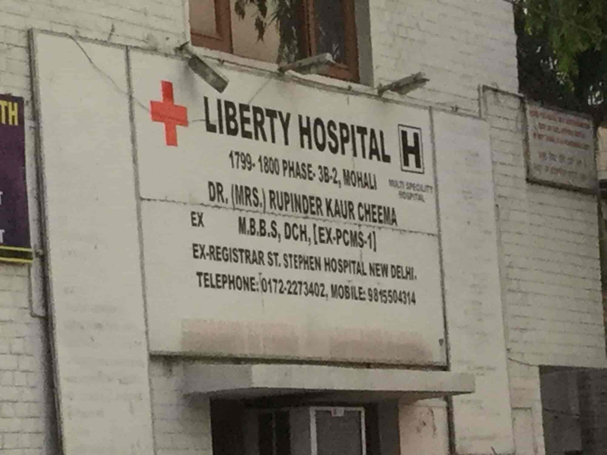 Liberty Hospital Photos, Sas Nagar, Chandigarh- Pictures