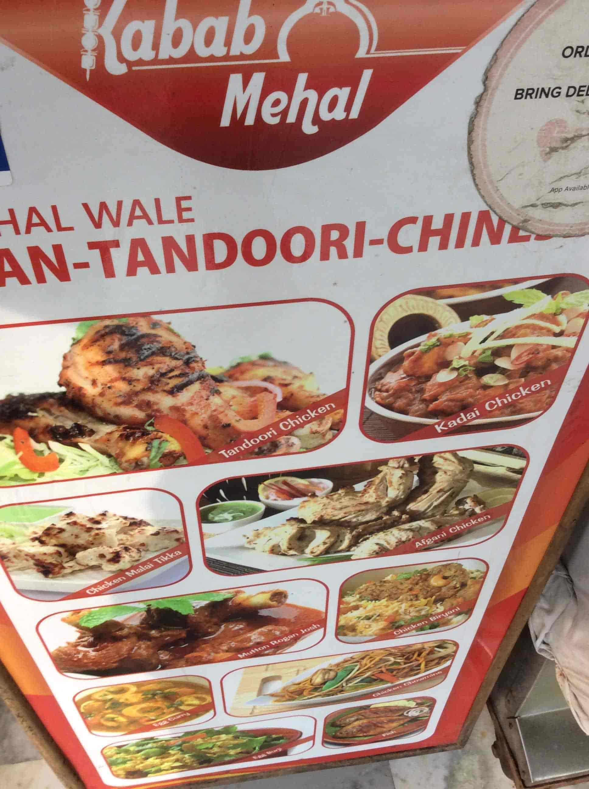 kabab mehal sector 44d chandigarh tandoori indian cuisine