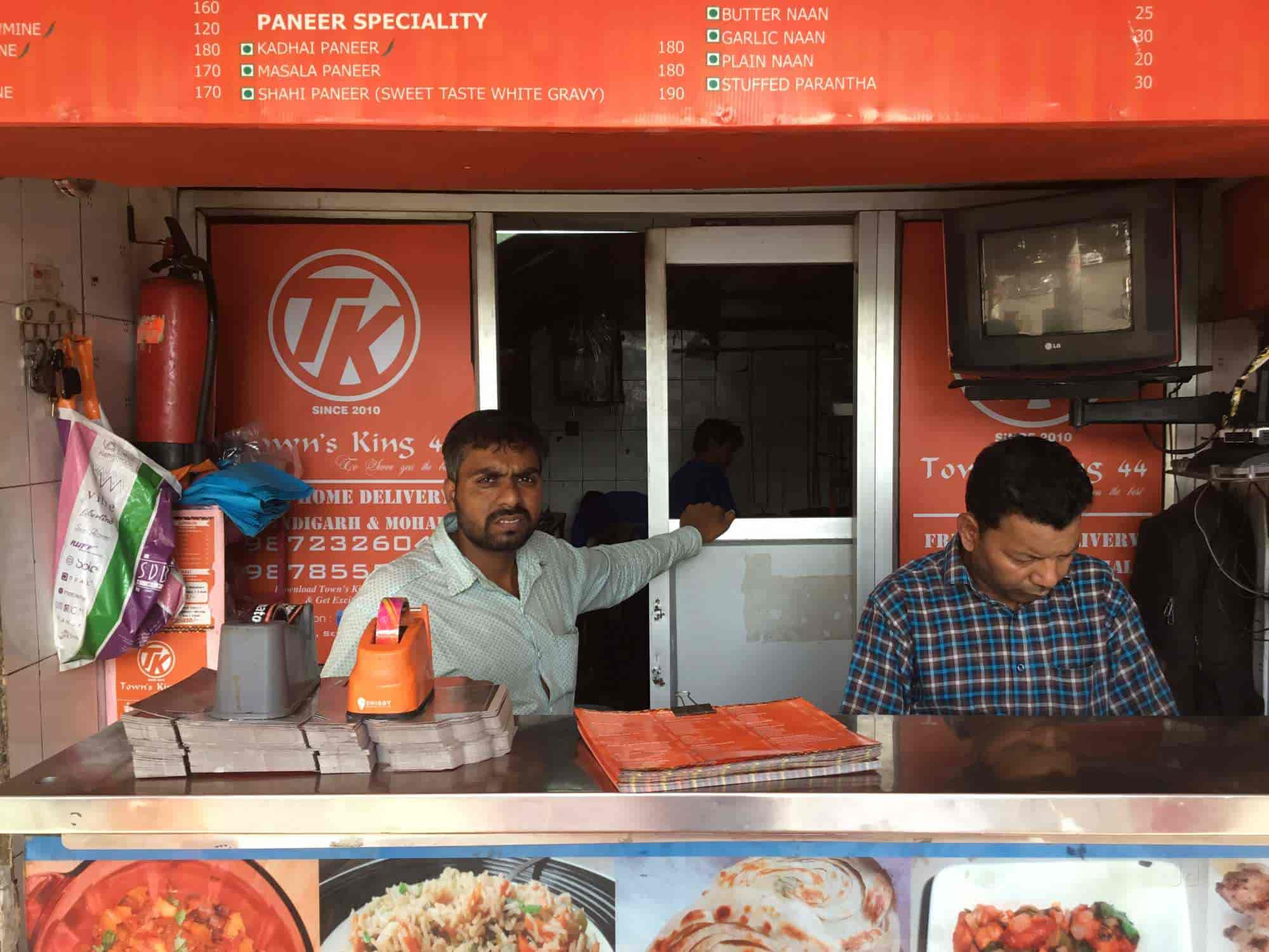 Town's King 44, Chandigarh Sector 44d, Chandigarh - Chinese