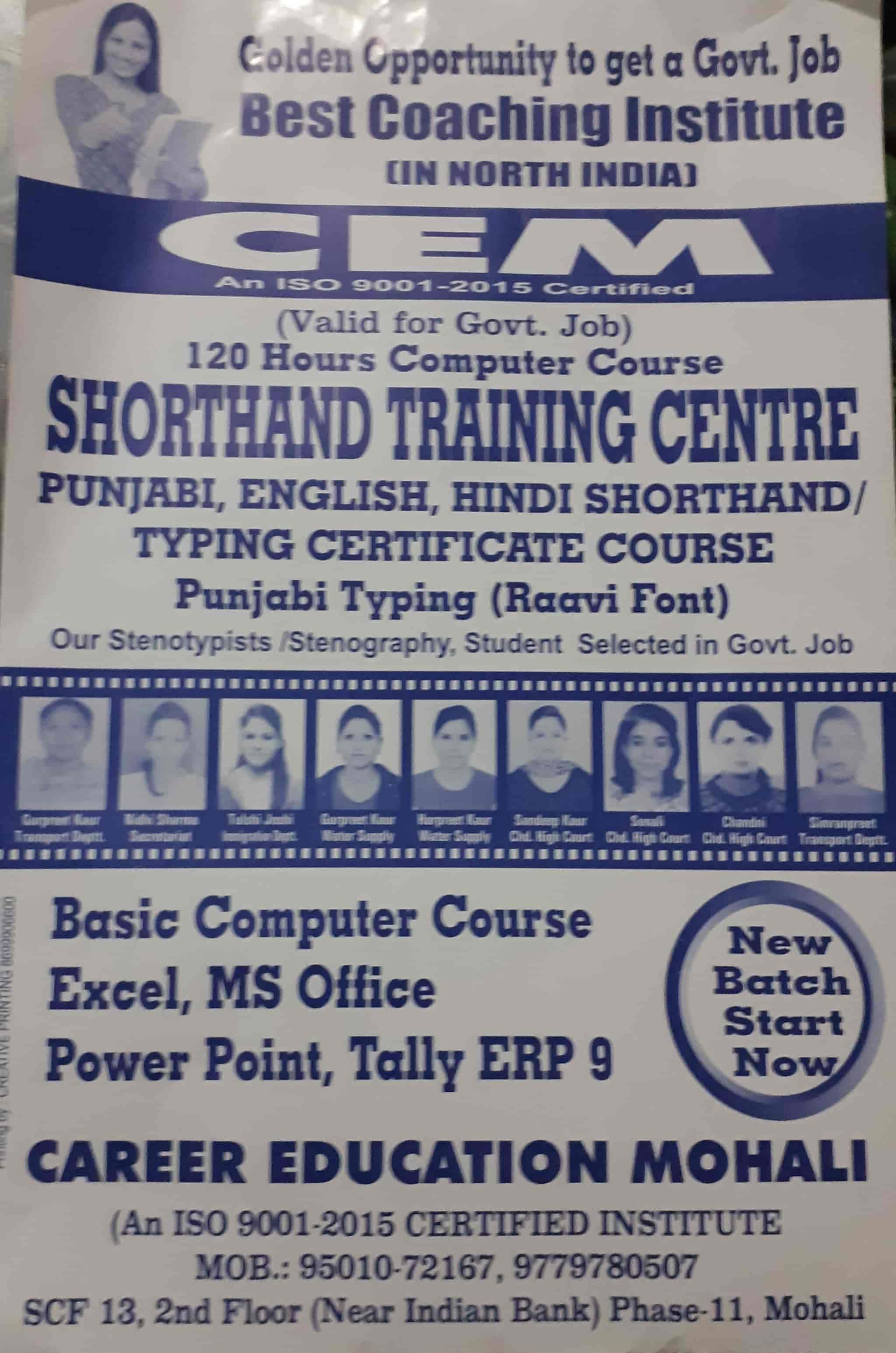 Shorthand Classes Phase 11 - Tutorials in Mohali, Chandigarh