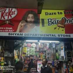 Shyam Departmental Store, Sector 49b - Departmental Stores