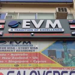 EVM Consultants, Sector 70 - Travel Agents in Chandigarh