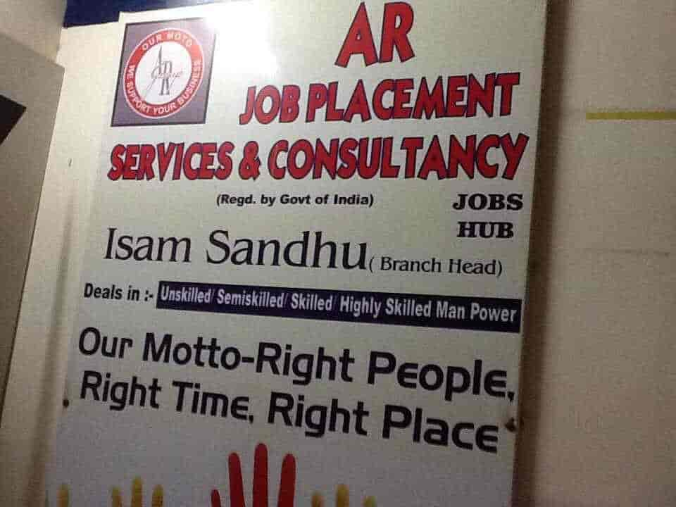 A R Job Placement Services Career Cosultancy Photos