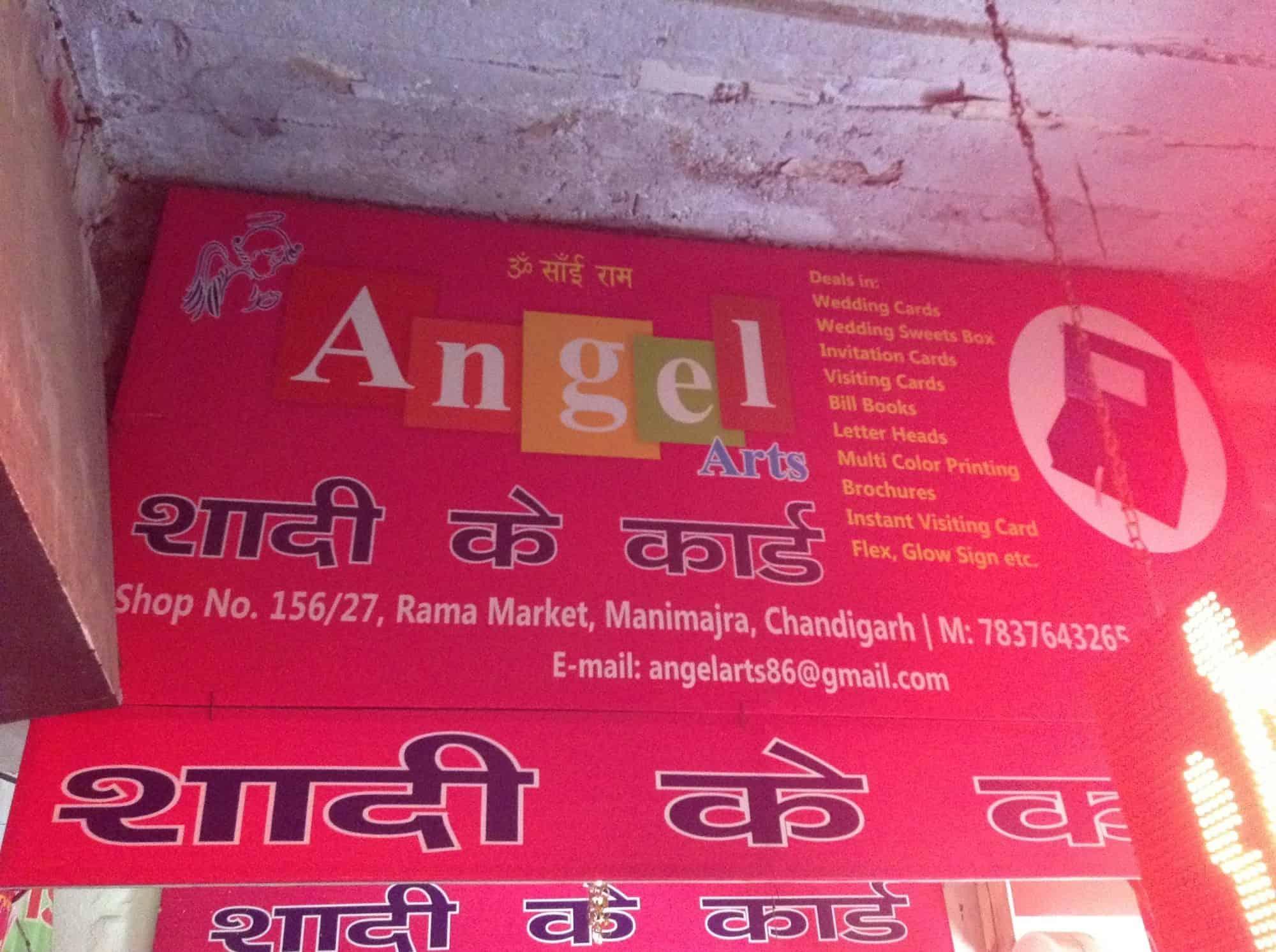 Angel Arts, Mani Majra - Flex Printing Services in Chandigarh - Justdial