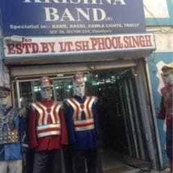 Front View of Wedding Band Shop - Krishna Band. - photos 501111758