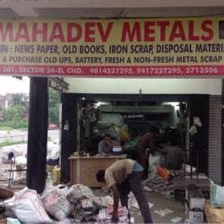 Mahadev Metals, Chandigarh Sector 24d - Scrap Dealers in
