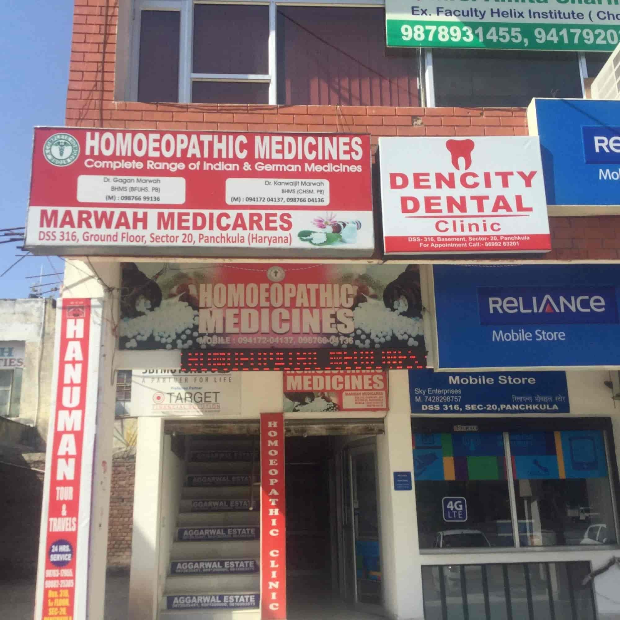 Dr Kanwaljit Marwah Photos, Panchkula Sector 20, Chandigarh