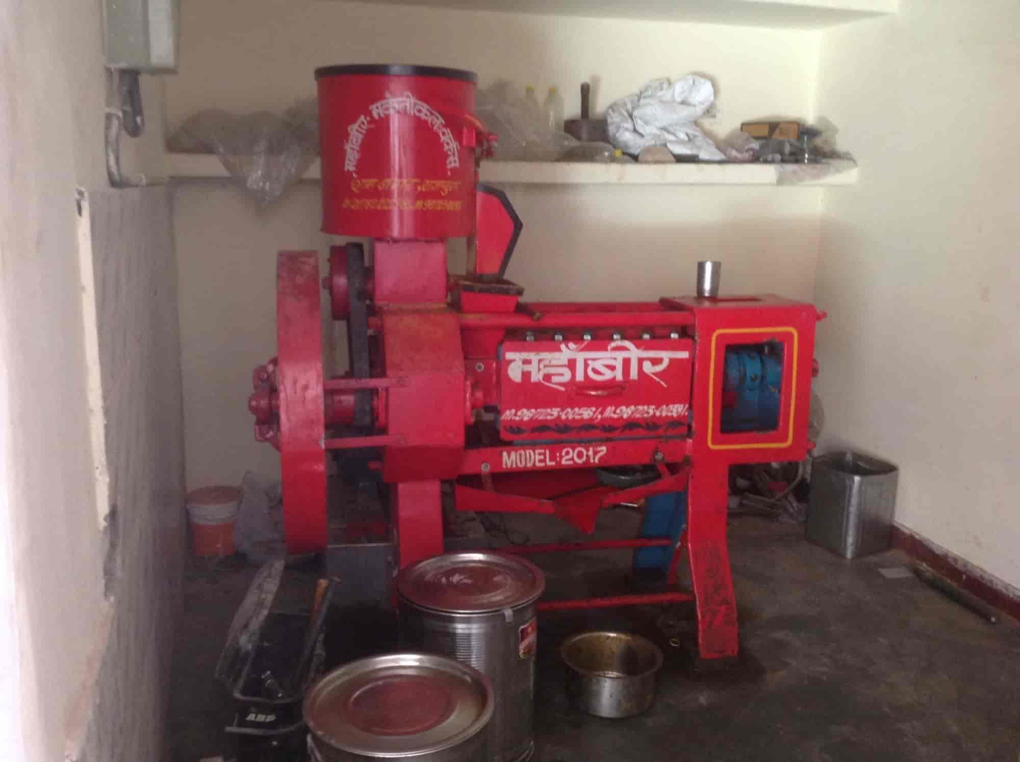 Maurya Atta Chakki, Mohali Sas Nagar - Wheat Flour