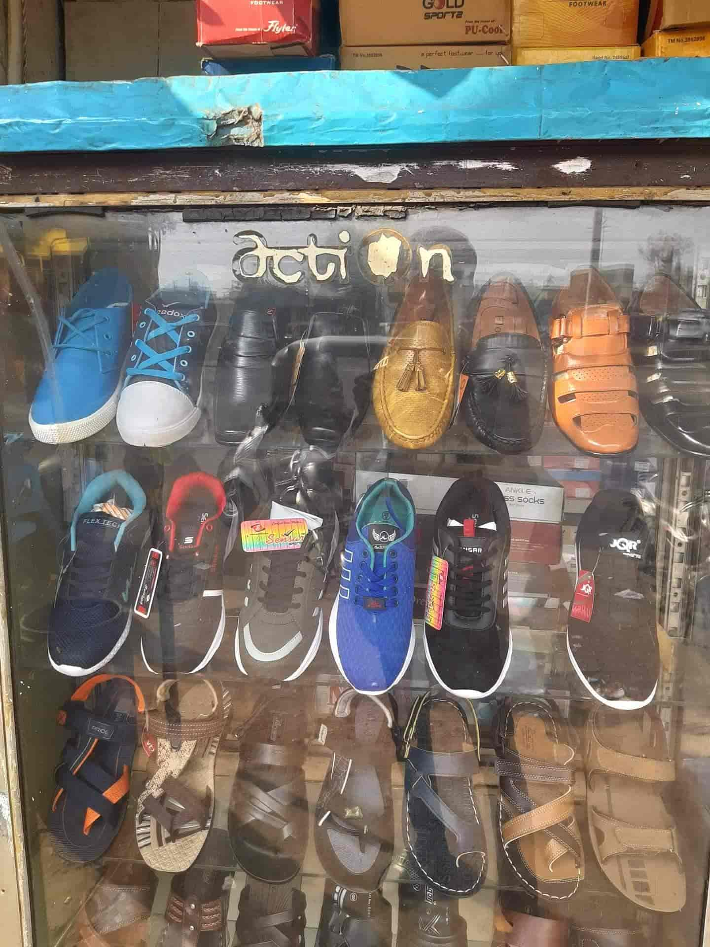 Bhoomi Boot House, Bhiwapur - Boot Dealers in Chandrapur